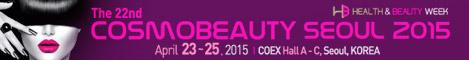 Cosmobeauty Seoul 2015
