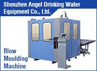 Shenzhen Angel Drinking Water Equipment Co., Ltd.