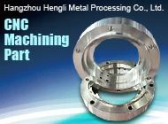 Hangzhou Hengli Metal Processing Co., Ltd.