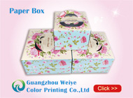 Guangzhou Weiye Color Printing Co., Ltd.