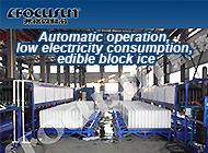 Focusun Technology (Shanghai) Corporation