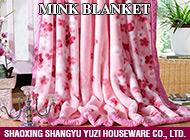 Shaoxing Shangyu Yuzi Houseware Co., Ltd.