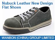 WANBON (CHINA) GROUP LIMITED