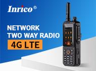 Shenzhen Inrico Electronics Co., Ltd.