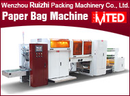 Wenzhou Ruizhi Packing Machinery Co., Ltd.