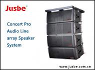 Guangzhou Jusbe Electronic Technology Co., Ltd.