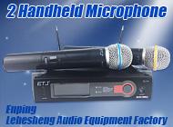 Enping Lehesheng Audio Equipment Factory