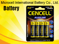 Microcell International Battery Co., Ltd.