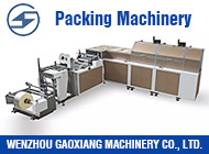 WENZHOU GAOXIANG MACHINERY CO., LTD.