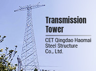 CET Qingdao Haomai Steel Structure Co., Ltd.