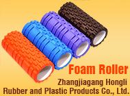 Zhangjiagang Hongli Rubber and Plastic Products Co., Ltd.