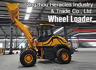 Qingzhou Heracles Industry & Trade Co., Ltd.