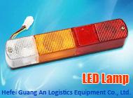 Hefei Guang An Logistics Equipment Co., Ltd.