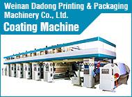 Weinan Dadong Printing & Packaging Machinery Co., Ltd.