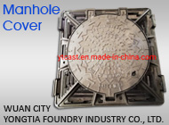WUAN CITY YONGTIA FOUNDRY INDUSTRY CO., LTD.