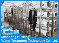 Shandong Huikang Water Treatment Technology Co., Ltd.