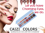 Caizi Cosmetics (Zhejiang) Co., Ltd.