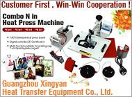 Guangzhou Xingyan Heat Transfer Equipment Co., Ltd.
