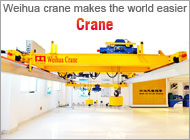 Liaoning Weihua Hoisting Machinery Co., Ltd.