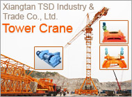 Xiangtan TSD Industry & Trade Co., Ltd.