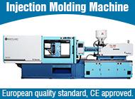 Ningbo Surui Machinery Co., Ltd.