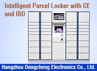 Hangzhou Dongcheng Electronics Co., Ltd.
