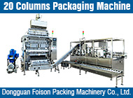 Dongguan Foison Packing Machinery Co., Ltd.