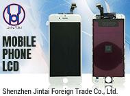 Shenzhen Jintai Foreign Trade Co., Ltd.