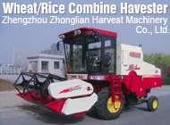 Zhengzhou Zhonglian Harvest Machinery Co., Ltd.