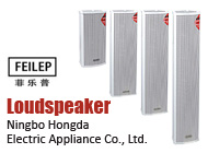 Ningbo Hongda Electric Appliance Co., Ltd.