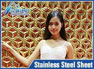 Foshan Jinhui Liantian Metal Products Co., Ltd.