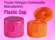 Yuyao Hongyu Commodity Manufactory