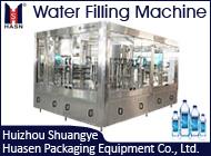 Huizhou Shuangye Huasen Packaging Equipment Co., Ltd.