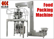 Shantou Hengli Machinery Co., Ltd.