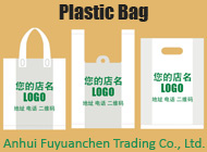 Anhui Fuyuanchen Trading Co., Ltd.