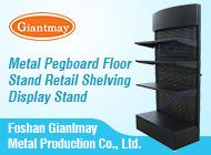 Foshan Giantmay Metal Production Co., Ltd.
