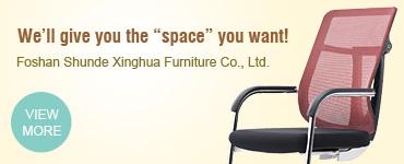 Foshan Shunde Xinghua Furniture Co., Ltd.