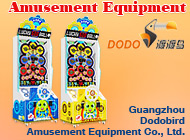 Guangzhou Dodobird Amusement Equipment Co., Ltd.