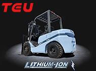Anhui TEU Forklift Truck Co., Ltd.