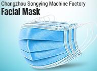Changzhou Songying Machine Factory