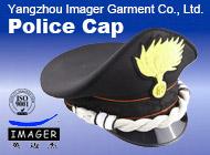 Yangzhou Imager Garment Co., Ltd.