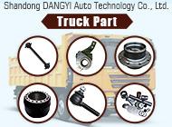 Shandong DANGYI Auto Technology Co., Ltd.