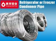 Zhangjiagang Yongbang Metal Pipe Products Co., Ltd.