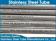 Huzhou Gaolin Stainless Steel Tube Manufacture Co., Ltd.