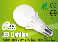 Tongxiang Jiawang Lighting Co., Ltd.