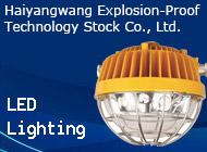 Haiyangwang Explosion-Proof Technology Stock Co., Ltd.
