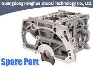 Guangdong Fenghua ZhuoLi Technology Co., Ltd.