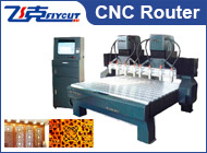 Anhui Aikefa CNC Technology Co., Ltd.