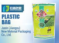 Juxin (Jiangsu) New Material Packaging Co., Ltd.