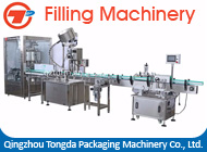 Qingzhou Tongda Packaging Machinery Co., Ltd.